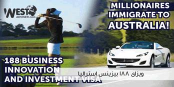 ویزای 188 سرمایه گذاری استرالیا