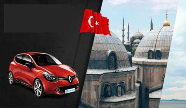 قیمت خودرو در ترکیه