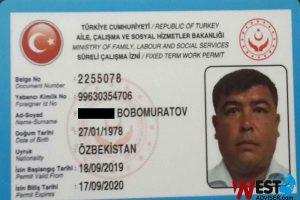 کارت_اقامت_ترکیه