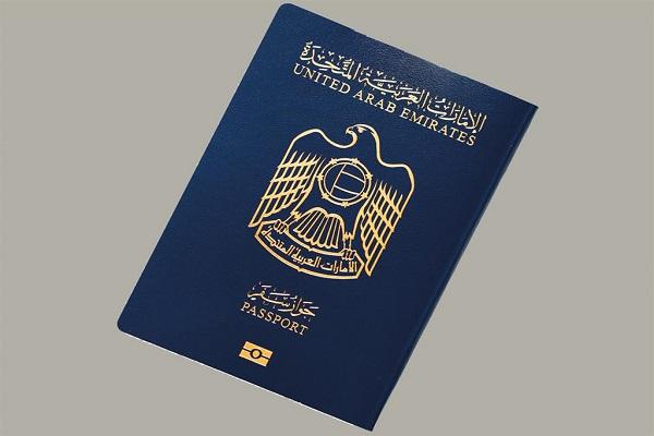 قدرت_پاسپورت_امارات