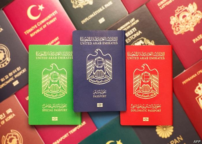 قدرت پاسپورت امارات متحده عربی