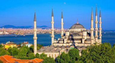 دانشگاه_های_برتر_در_ترکیه